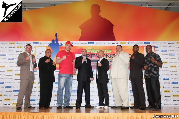 Press Conference, Participants in the Revenge Fights (Peter Aerts, Mighty Mo, Hong-man Choi, Glaube Feitosa, Musashi, Akebono, Remy Bonjasky, Gary Goodridge) (K-1 World Grand Prix 2006 in Sapporo)